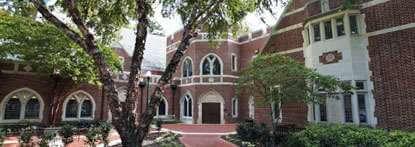 University of Richmond School of Law
